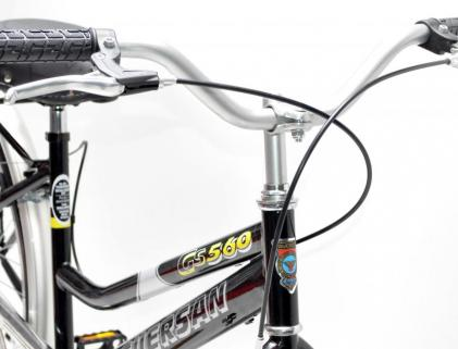 GUERSAN City Bike GS 26 SH